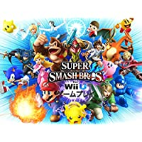 Super Smash Bros. For Wii U ゲームプレイ