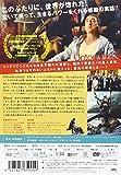 最強のふたり スペシャル・プライス [DVD] 画像