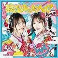 伊藤美来の2ndアルバム「PopSkip」リード曲「PEARL」MV