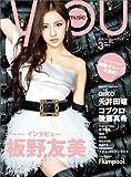 KBOOM3月号別冊【YOU MUSIC3月号】雑誌