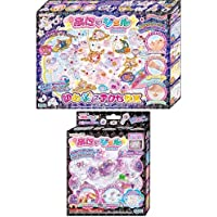 キラデコアート ぷにジェル ゆめぷにアクセDX + ジェル2色 (パープル/ライトピンク) セット