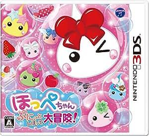 ほっぺちゃん ぷにっとしぼって大冒険! - 3DS