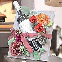フラワーアレンジ×ワイン Mon amour -モナムール- 07エヴォディア ブランコ 【オリジナルギフト工房 HappySmile】 (シルバー×レッド)