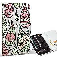 スマコレ ploom TECH プルームテック 専用 レザーケース 手帳型 タバコ ケース カバー 合皮 ケース カバー 収納 プルームケース デザイン 革 模様 カラフル 雫 011737