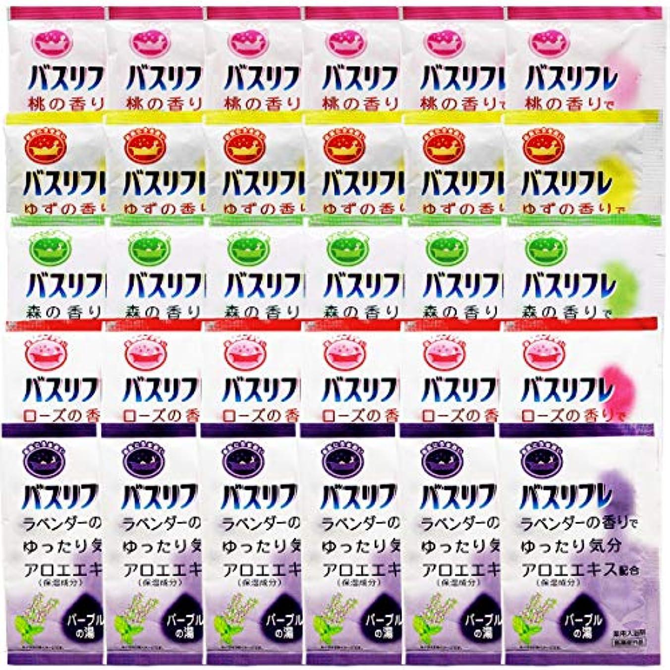 オッズコマースモンゴメリー薬用入浴剤 バスリフレ 5種類の香り アソート 30袋セット 入浴剤 詰め合わせ 人気 アロマ 福袋 医薬部外品