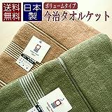タオルケット ダブル 今治 「ONIXIS モカ ブラウン 」 日本製 【 今治タオルブランド認定品 】 (ブラウン)