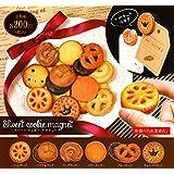 スイートクッキーマグネット 全6種セット ガチャガチャ
