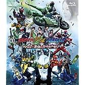 仮面ライダーW(ダブル) FOREVER AtoZ 運命のガイアメモリ [Blu-ray]