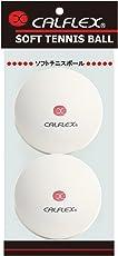 サクライ貿易(SAKURAI) CALFLEX(カルフレックス) テニス ソフトテニス 針式 ボール 2球入り ホワイト CLB-400W