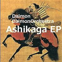 Ashikaga EP