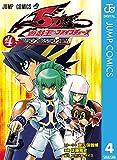 遊☆戯☆王5D's 4 (ジャンプコミックスDIGITAL)