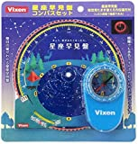 Vixen(ビクセン) コンパス 星座早見盤コンパスセット ブルー 711215