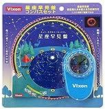 ビクセン コンパス LEDコンパス 星座早見盤 セット ブルー 711215