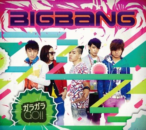 BIGBANGの歌詞(日本語訳)を人気順に厳選紹介!名曲「LOSER」の順位は?【MVアリ】の画像