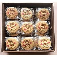 【寄付つき】可愛くておいしいクッキーで殺処分ゼロに協力できます!「さくらねこクッキーたっぷり45枚箱入り」