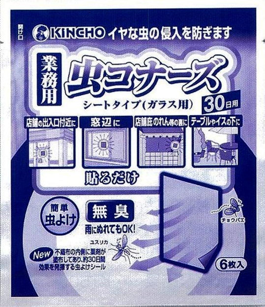 (まとめ買い) 大日本除虫菊 業務用 虫コナーズ シートタイプ ガラス用 30日用 1袋6枚入 255864 【×3】