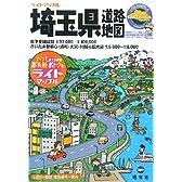 埼玉県道路地図 (ライトマップル)