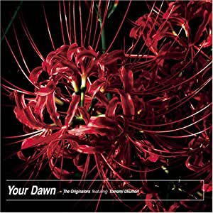 Your Dawn