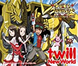 New World(初回生産分) [Single, Limited Edition, Maxi] / twill (演奏); kz, 芳川よしの (その他); TVサントラ (演奏) (CD - 2011)