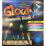 ニューアークス ビーチボール 光る ボール 防水 直径約33cm ブルー