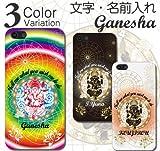 iphone5/5s スマホケース カバー ガネーシャ柄 ガネーシャ インド 共和国  レインボー 名前入れ カスタム 名入れ iphone5sケース iPhoneケース アイフォン5 iPhone 5s アイフォン アイフォンケース (ホワイト)