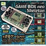 液晶ミニゲーム機 ゲームボックスネオスケルトン GAME BOX neo skeleton 全6種セット ガチャガチャ