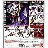 ガシャポン H.G.C.O.R.E. 機動戦士ガンダム00 Vol.1 全7種類コンプリートセット
