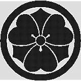 クロスステッチ(刺繍)用図案 日本の家紋シリーズ『丸に剣片喰紋』