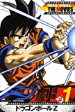 DRAGON BALL THE MOVIES #01 ドラゴンボールZ [DVD]