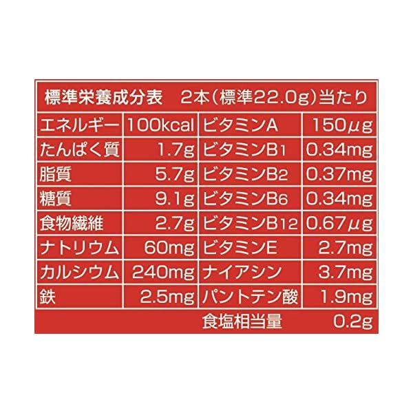 バランスパワー ココア味 6袋(12本入)×5個の紹介画像2