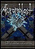 Aurorablast3[同人PCソフト]