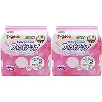 【Amazon.co.jp限定】 ピジョン 母乳パッド フィットアップ 126枚入 母乳育児をする多くのママに選ばれてい…