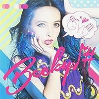 Becky# - Gyu Gyu Gyu [Japan LTD CD] TYCT-39006 by Becky# (2013-11-13)