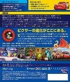 ピクサー・ショート・フィルム Vol.3 [Blu-ray] 画像