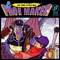 PACEMAKER MIX Vol.1