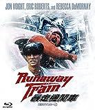 暴走機関車 -HDリマスター版-[Blu-ray/ブルーレイ]