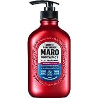 全身用 ボディソープ 顔も洗える [ハーブシトラスの香り] MARO マーロ 450ml メンズ