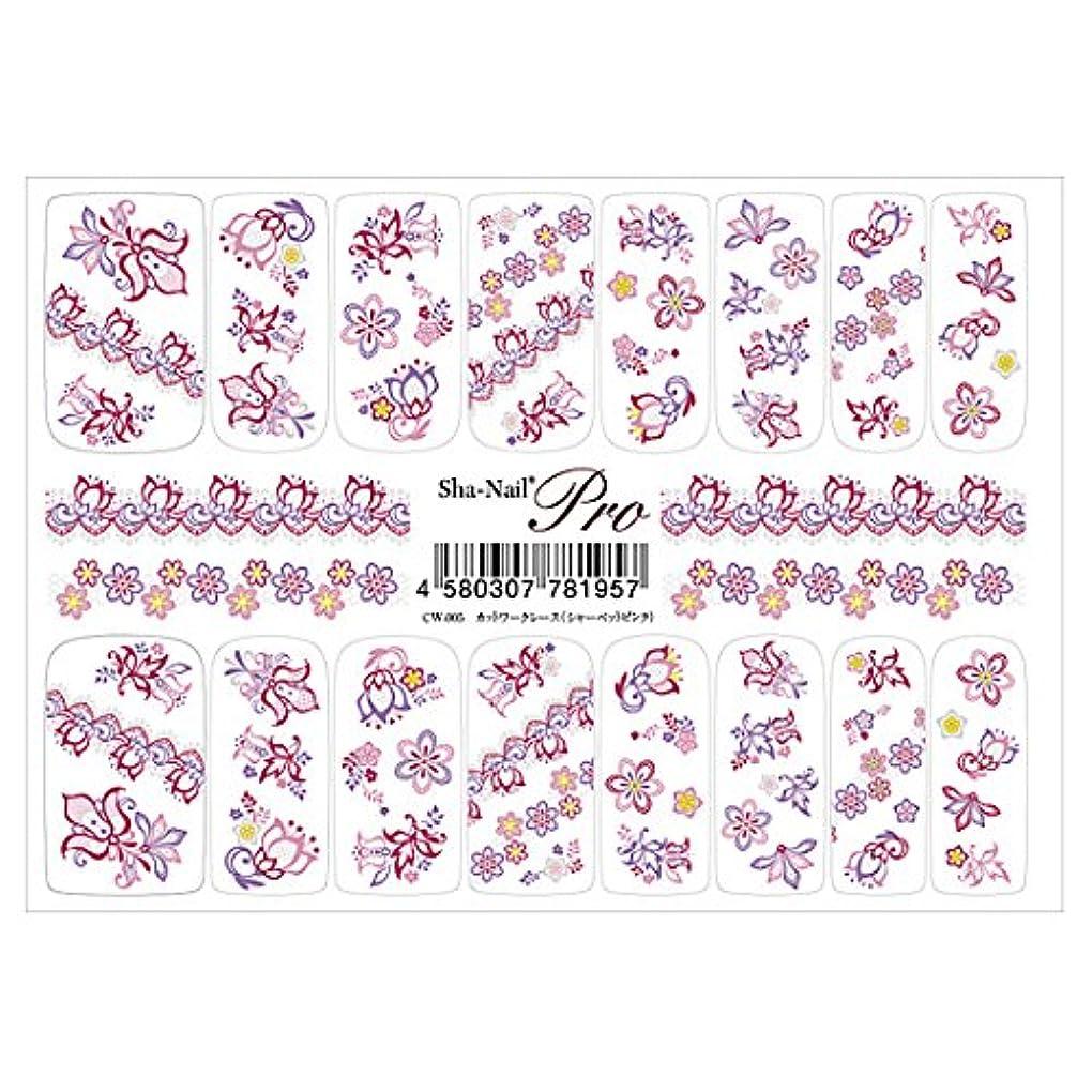 ドル有彩色のプレゼント写ネイルプロ カットワークレース シャーベットピンク