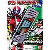 仮面ライダーW(ダブル) サウンドガイアメモリ vol.2 【2.エンジンメモリ】(食玩) 箱付
