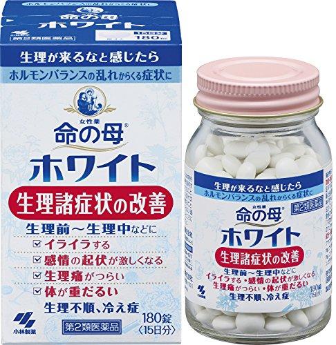 【第2類医薬品】命の母ホワイト 180錠