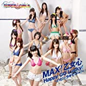 MAX!乙女心 / Happy GO Lucky!~ハピ☆ラキでゴー!~ (ジャケットC)