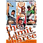 2017 Basser Allstar Classic the Limit Three (DVD)
