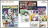C89 TVアニメ 無彩限のファントム・ワールド スターターブック コミックマーケット89 設定資料