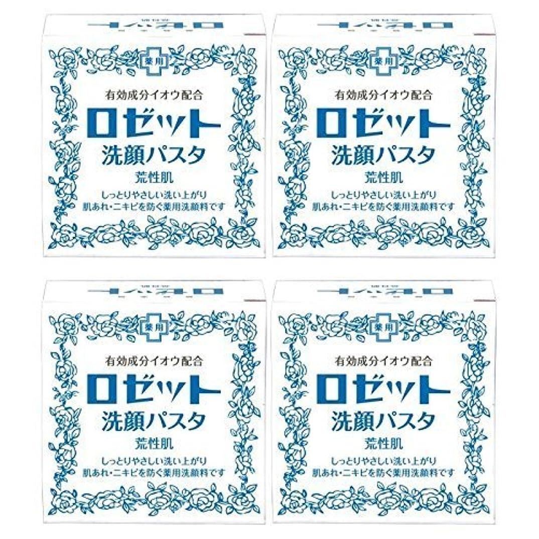 鷲符号カート【セット品】ロゼット洗顔パスタ 荒性肌 90g×4個パック (医薬部外品)