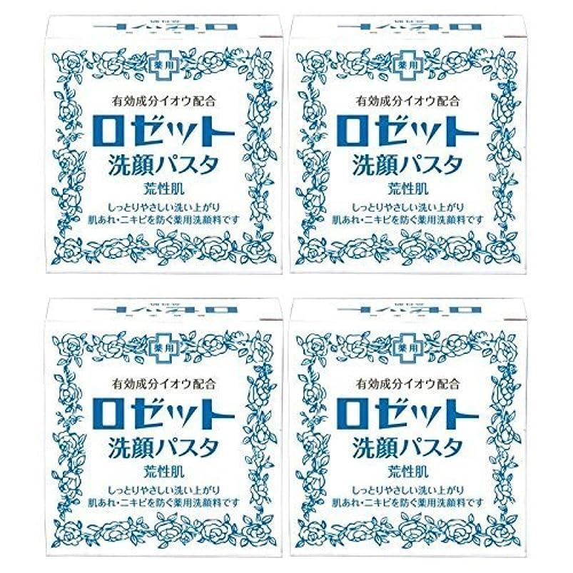 【セット品】ロゼット洗顔パスタ 荒性肌 90g×4個パック (医薬部外品)