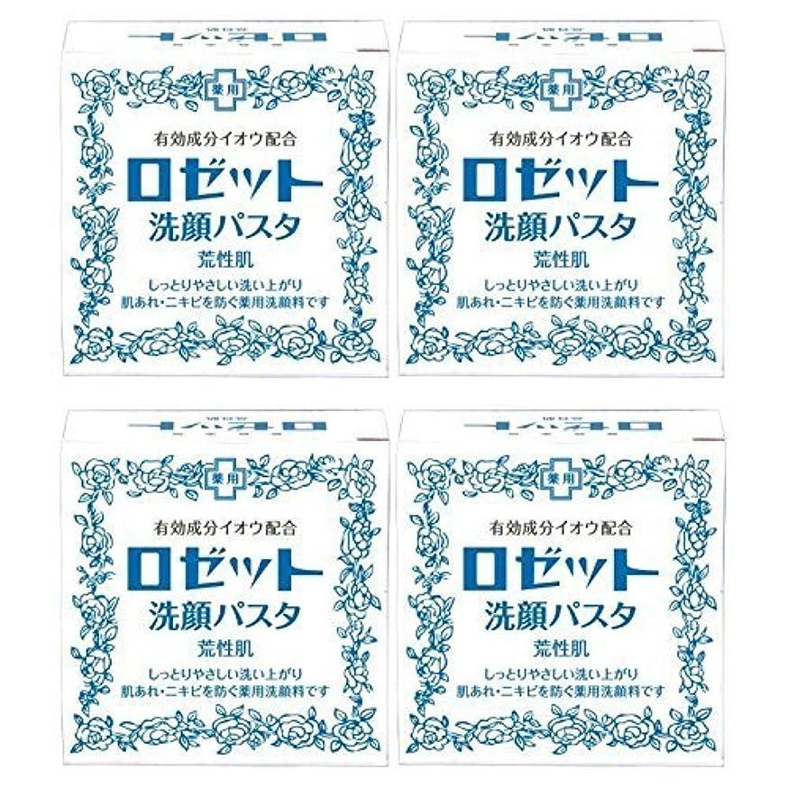 メッシュ数学的な流出【セット品】ロゼット洗顔パスタ 荒性肌 90g×4個パック (医薬部外品)