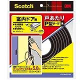 3M スコッチ室内ドア戸あたりP型テープ2本 黒 EN-52