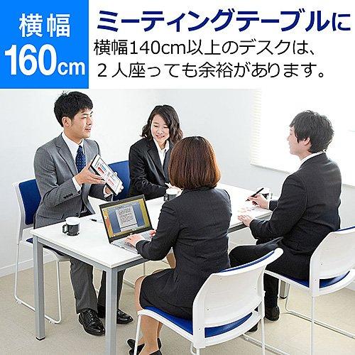 サンワダイレクト シンプルワークデスク 平机 W1600×D700mm パソコンデスク パソコンテーブル ホワイト 100-DESK080W