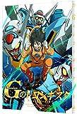 ガンダム Gのレコンギスタ  1(特装限定版) [Blu-ray]