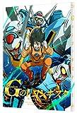 ガンダム Gのレコンギスタ 1(特装限定版)[Blu-ray/ブルーレイ]